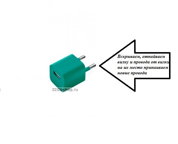 1380805591_11164-color-kit-1.2a-8-pin-apple-1.800x600w.jpg.d1f1de3cb050e99511854bf68142f69d.jpg