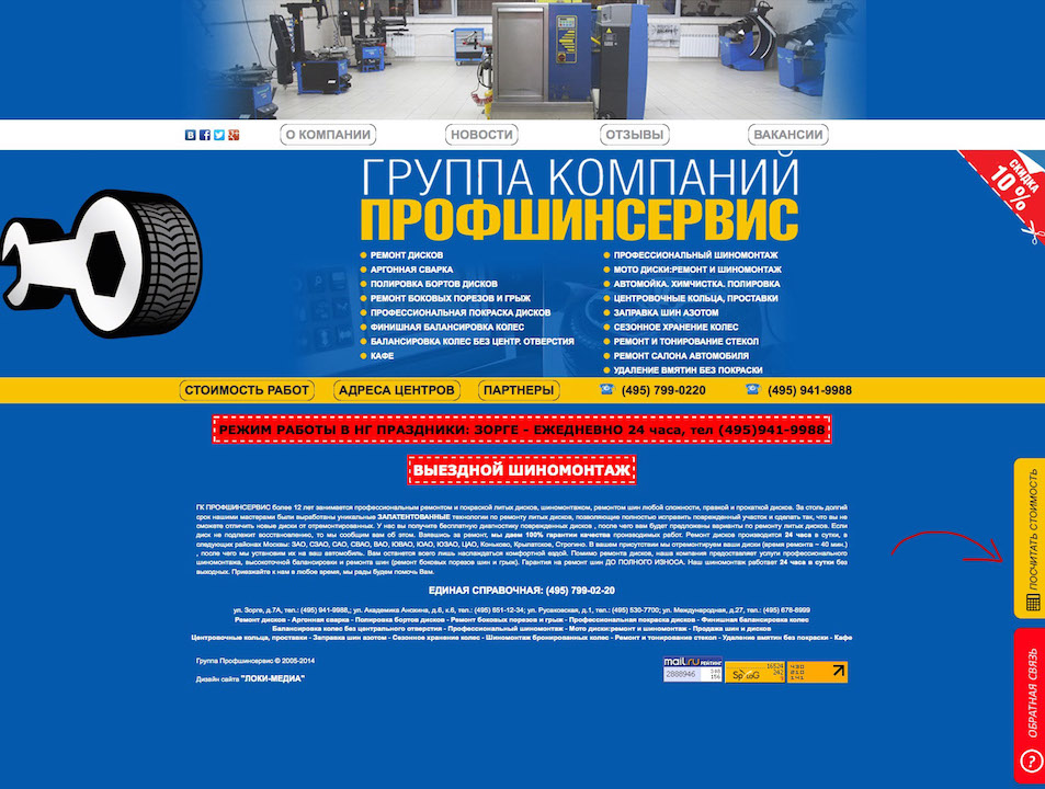 calculator_2.jpg.00a6681fee008f2bc7350487b18af2b5.jpg