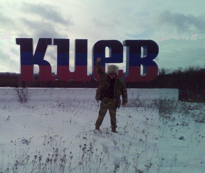 На Киев111.jpg