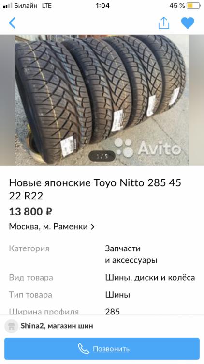 9964F650-0B02-4210-9036-A1E5515FBF63.png