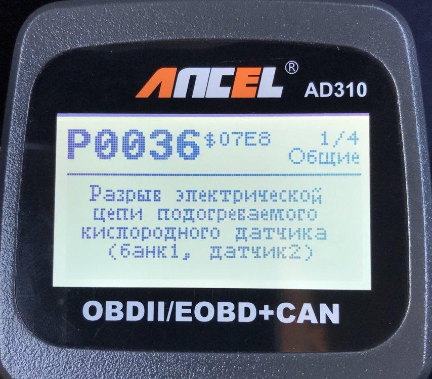 195FC819-E822-42A5-80D8-2B4FC2D038B1.jpeg