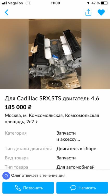 CF92D9D2-C8F2-4A90-9922-1295FDBF569E.png