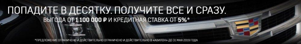1920x279-cad_-Popadite-v-10-ky.jpg