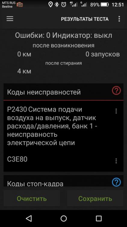 Screenshot_2019-01-19-12-51-16.png