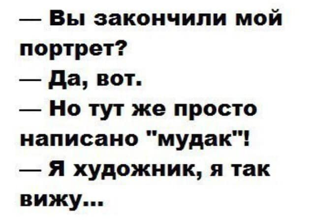Художник.jpeg