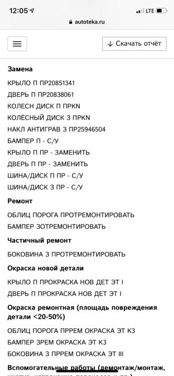 C32C9CB7-7CDC-44E1-B69B-DEB460F2BF38.png