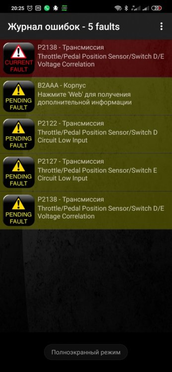 Screenshot_2020-01-12-20-25-06-379_org.prowl.torque.thumb.jpg.edb2d34f5fd9a84373516795655e5284.jpg