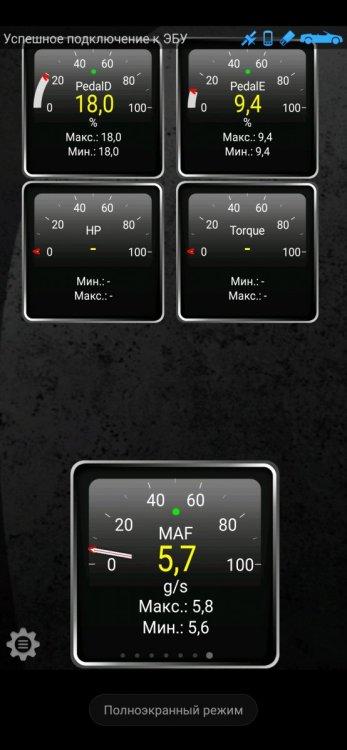 Screenshot_2020-01-12-22-06-36-341_org.prowl.torque.thumb.jpg.707e34b7d9f013f9f57b21b72f497cff.jpg