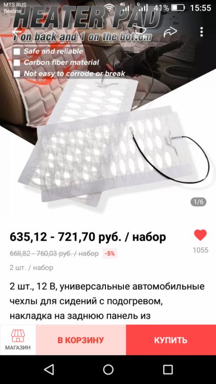 Screenshot_2020-02-23-15-55-57.png
