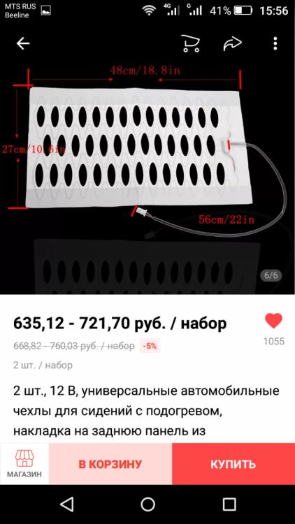 Screenshot_2020-02-23-15-56-19.png