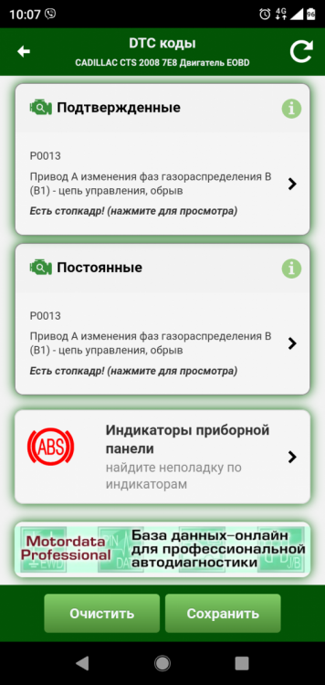Screenshot_20200212-100732.png