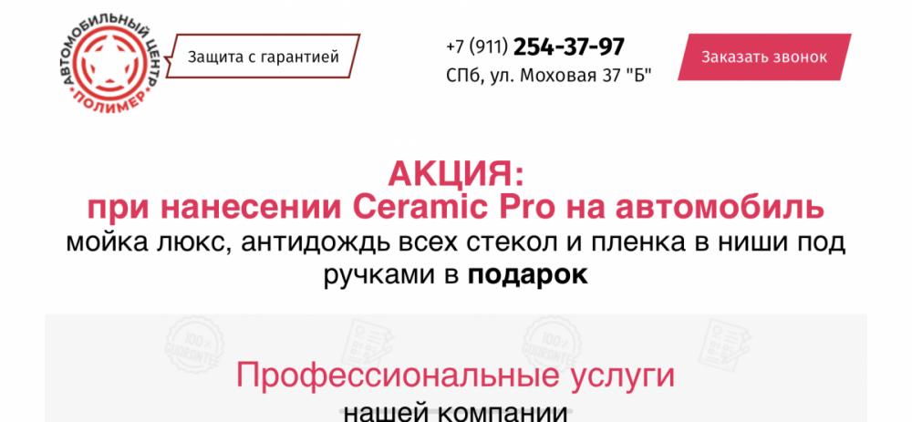 44D6D109-4AB9-45A0-89EA-7BCFF96BE3FA.png