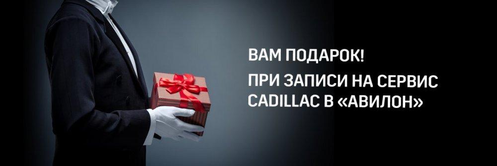Cad_pod_1920x640.jpg