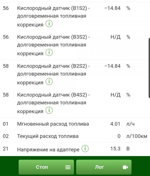 SmartSelect_20200924-120826_MotorData OBD.jpg
