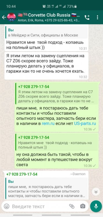Screenshot_20210211-104445_WhatsApp.jpg