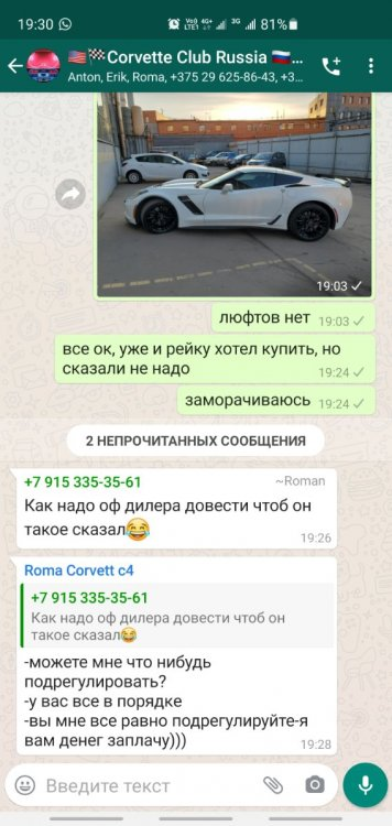 Screenshot_20210405-193046_WhatsApp.jpg
