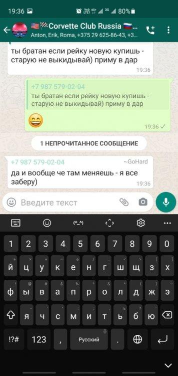 Screenshot_20210405-193635_WhatsApp.jpg